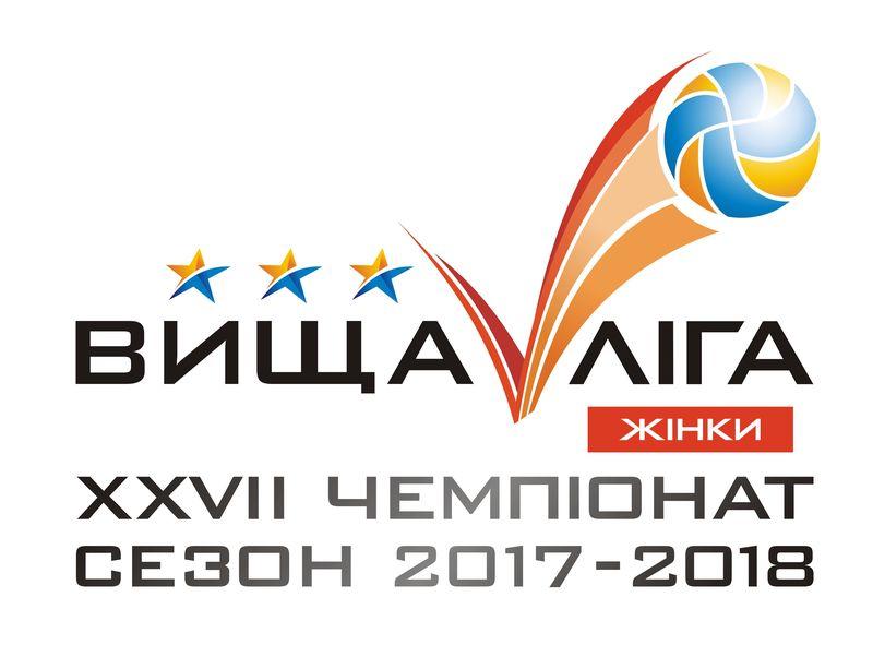 high-liga-w-20172018.jpg (54.19 Kb)