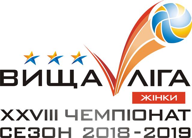 high-liga-w-2018-2019.jpg (105.96 Kb)