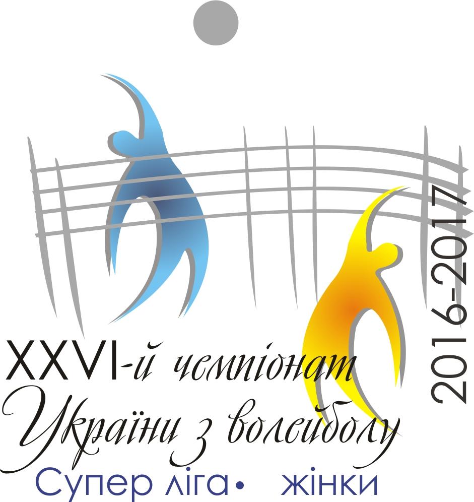 logo-sup-wom-2016-2017.jpg (280.6 Kb)