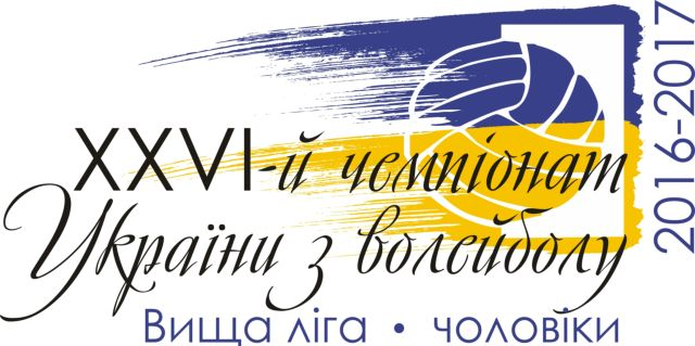 logo-vl-men-2016-2017.jpg (53.89 Kb)