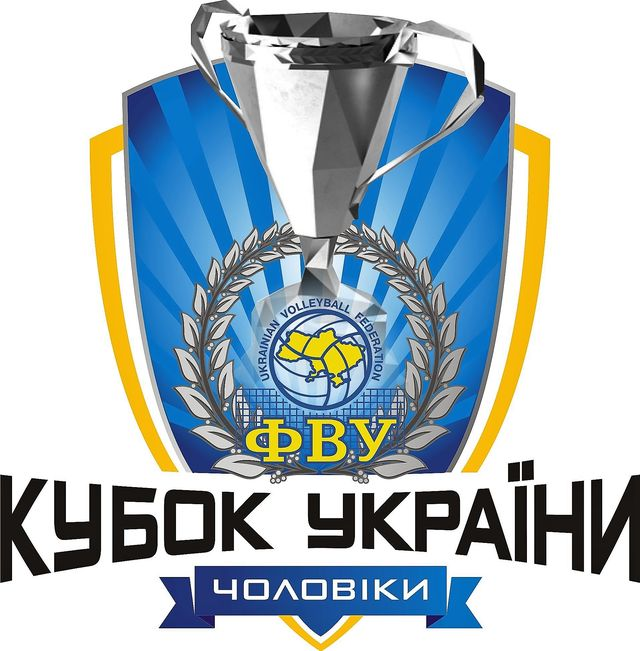 ukrcup-m-2018-2019.jpg (95.37 Kb)