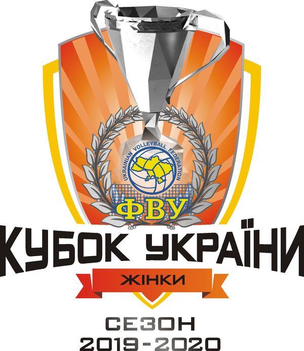 ukrcup-w-20192020.jpg (67. Kb)