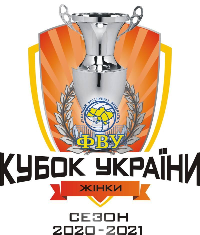 ukrcup-w-20210215.jpg (80.5 Kb)