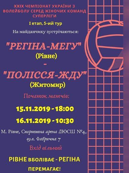 anons-regina-polissya-20191114.jpg (52.9 Kb)