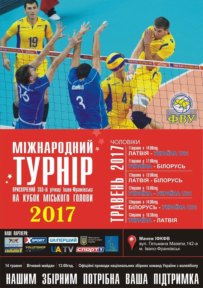 cup-golova-if-2017.jpg (131.87 Kb)