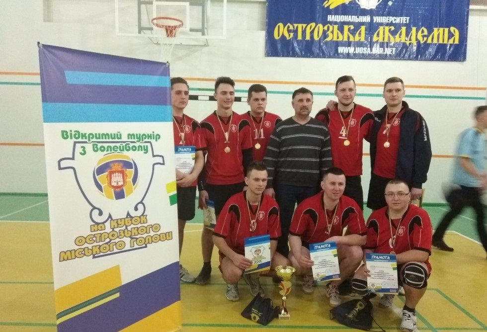 ostrog-golova-cup-20190225-2.jpg (199.01 Kb)