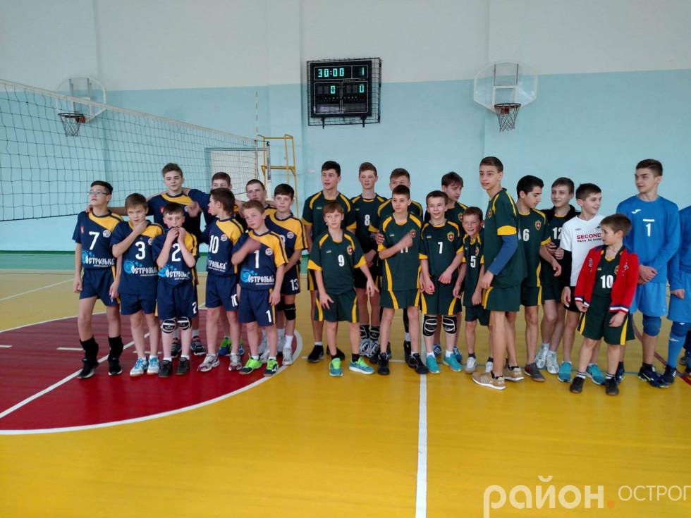 ostrozki-voleibolisti-prizeri-zmagan.jpg (194.06 Kb)