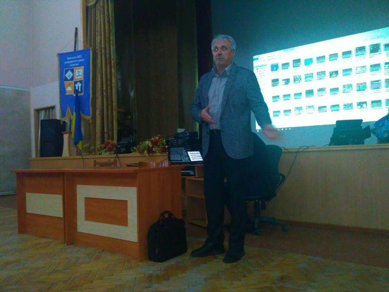 rivne-seminar-2017100708-3.jpg (60.37 Kb)