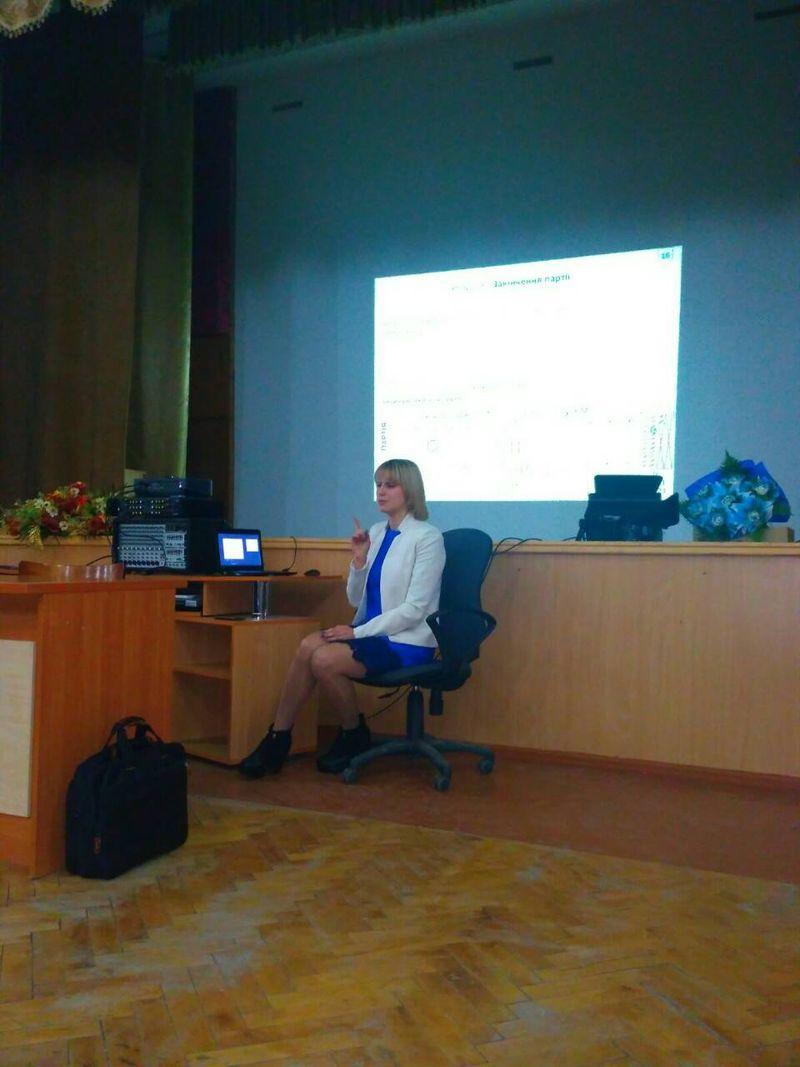 rivne-seminar-2017100708-4.jpg (78.39 Kb)