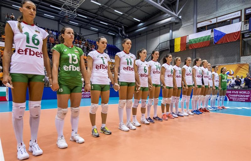 team-bulgaria-w-2017.jpg (103. Kb)