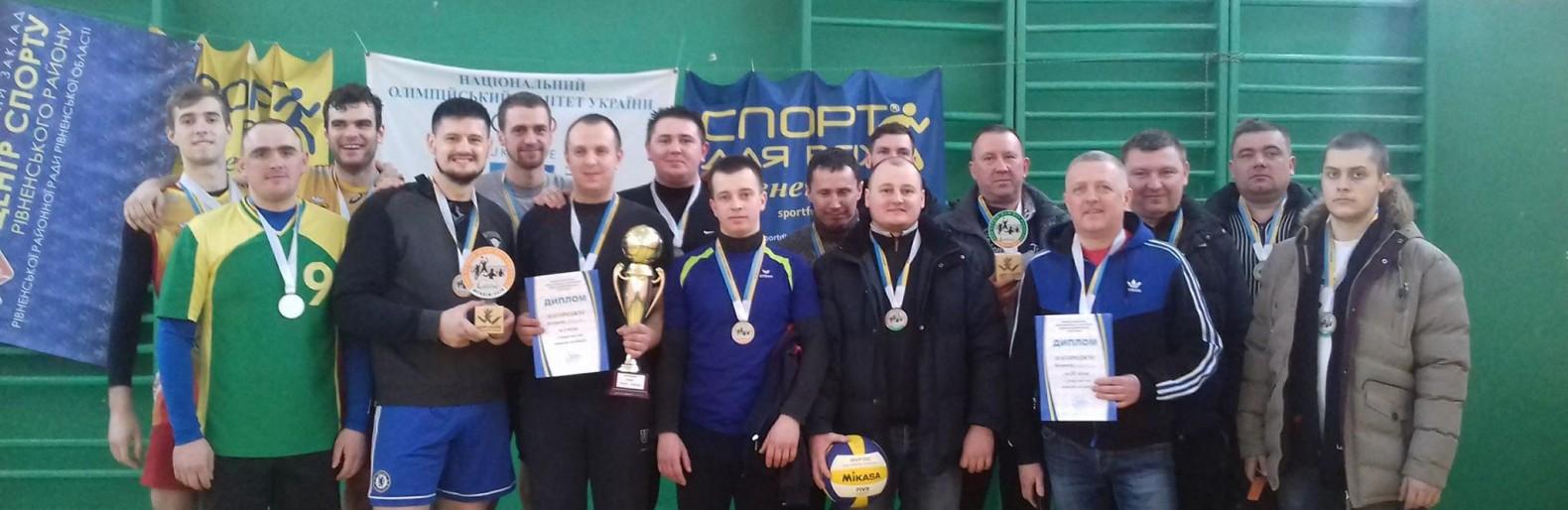 turnir-pamyati-vchiteliv-2018.jpg (177.09 Kb)