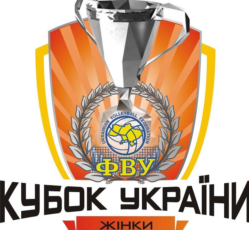 ukr-cup-w-2018-2019.jpg (113.41 Kb)