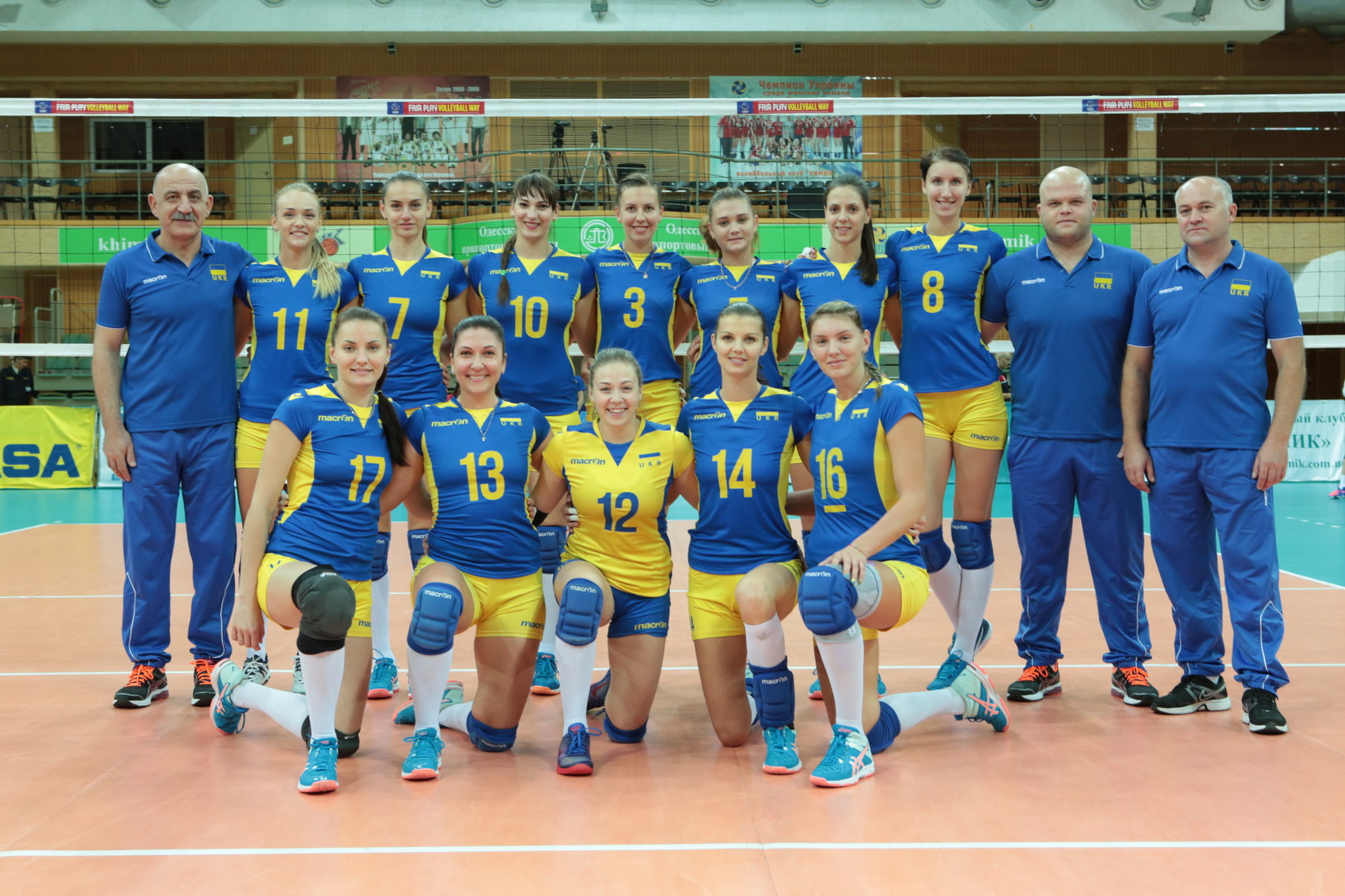 збірна України