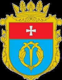 Хрінники