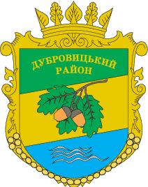 dubrovitskiy-rayon.png (23.41 Kb)