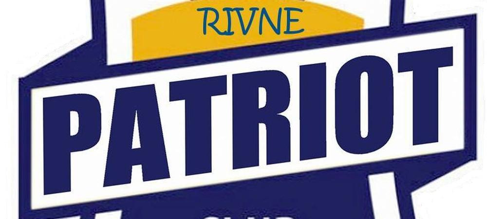 patriot.jpg (87.33 Kb)