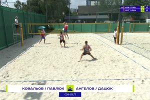 bv-lviv-cup-final-20210712-2.jpg (21.01 Kb)