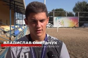 omelchuk-20200923-video.jpg (24.74 Kb)